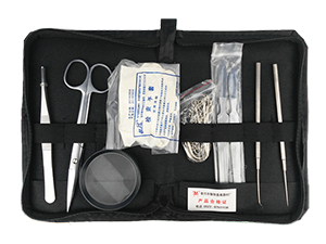 Veterinary dissecting kit